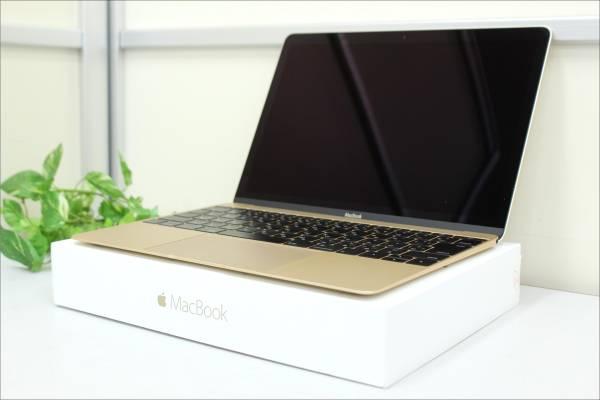 (久留米市) MacBook Retina 12インチ MK4M2J/A ゴールドの買取-