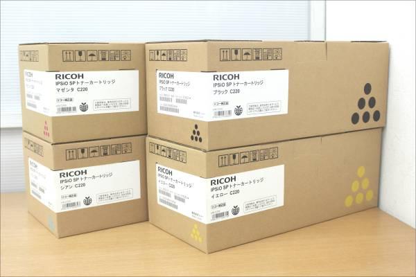 (福岡市中央区) 【新品】 4色セット RiCOH IPSiO SP トナーカートリッジ C220の買取-15000
