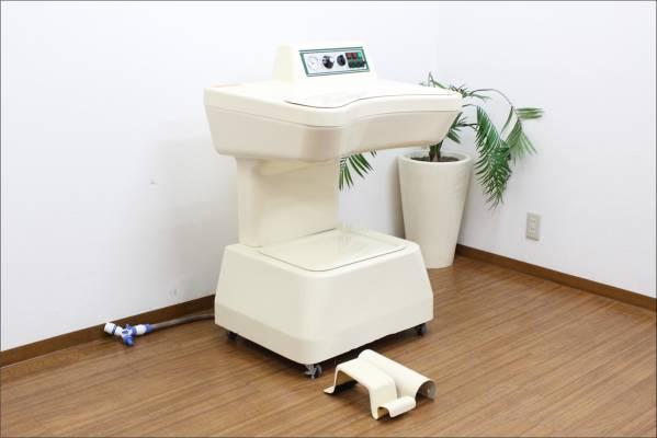 (福岡市早良区)コイケ製 ゲルマニウム温浴器 ゲルマくん 健康 美容 手足温浴器の買取-20000