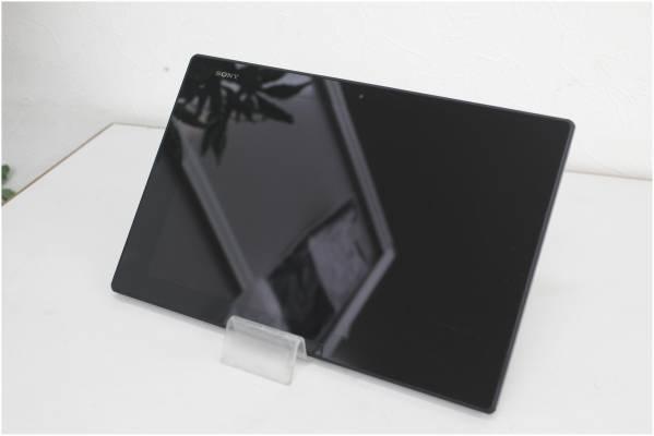 au Xperia Z2 Tablet SOT21 ブラック △判定の買取-