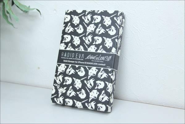 (鳥栖市)GILD design iPhone6ケース バンパー エヴァンゲリオンモデルの買取-