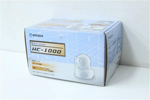 (福岡市博多区) 未使用品 NTT西日本 ネットワークカメラ HC-1000の買取-600
