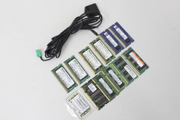 ノートPC用メモリ ジャンク セットの買取-