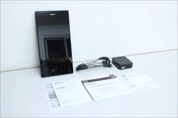 (福岡市中央区)  【美品】 SONY Xperia Z Ultra エクスペリア SGP412の買取-