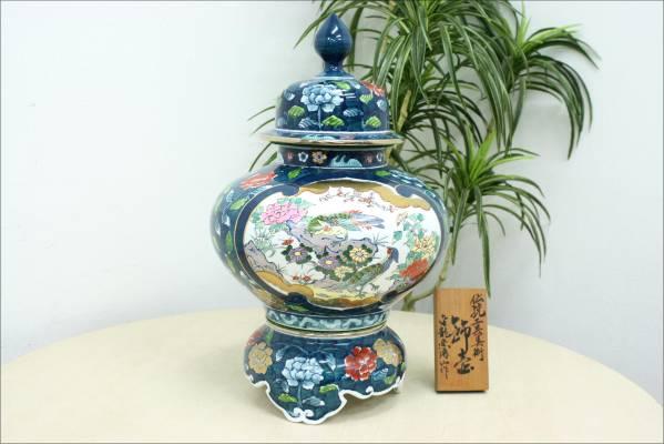 (福岡市早良区)金龍窯博山 飾壺 有田焼 彩色三段壺 伝統工芸美術の買取-16000