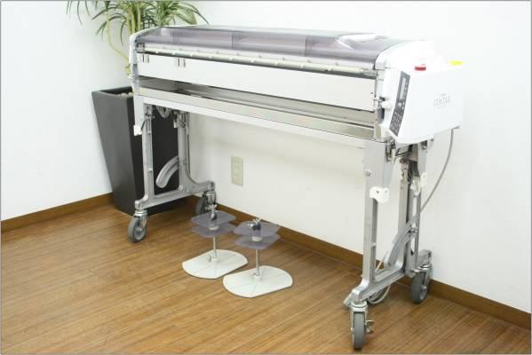 (大宰府市)YAYOI ヤヨイ 自動壁紙糊付機 COATAX コータックスの買取-