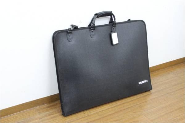(鳥栖市)MUTOH ムトー 製図板 ライナーボード 平行定規 A2判 UM-06N3の買取-