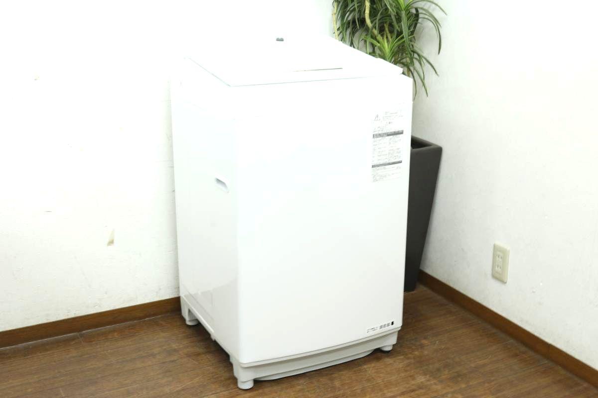 (福岡市早良区)中古品 美品 TOSHIBA 洗濯機 7kg AW-7D5 2017年製の買取-