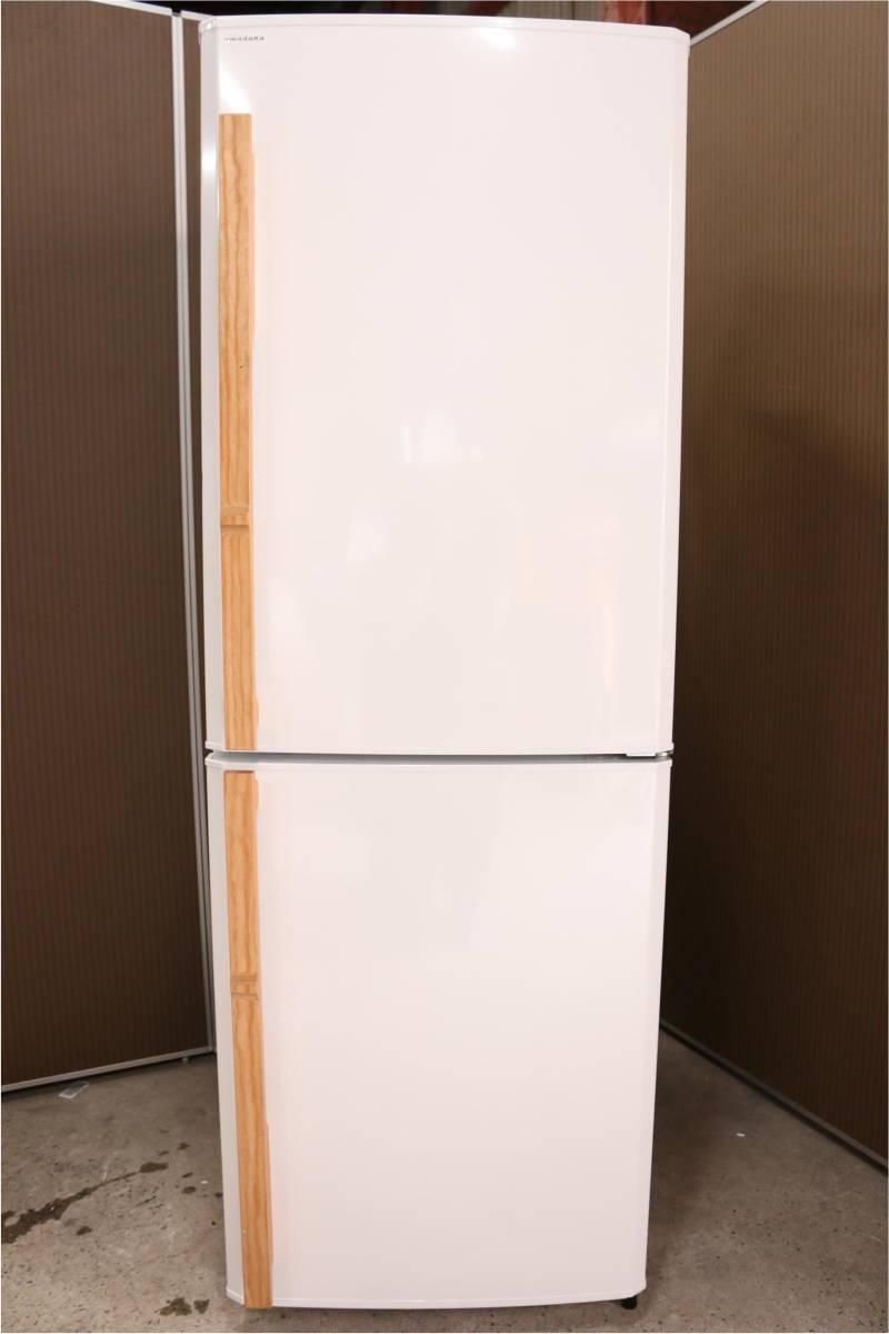 (福岡市南区)amadana アマダナ ノンフロン冷凍冷蔵庫 256L  ZR-441-WHの買取-