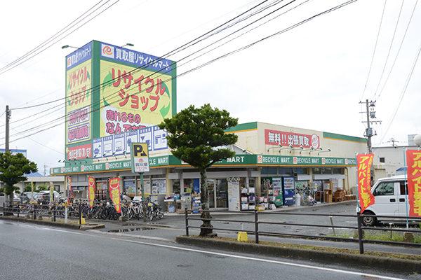 リサイクルマート久留米店
