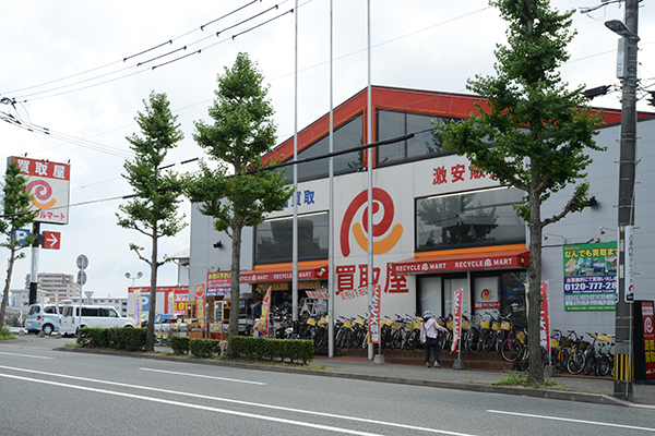 リサイクルマート大橋店