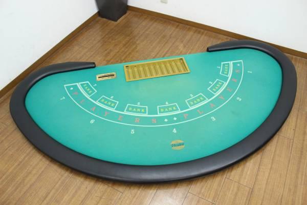 (福岡市早良区)MGM バカラテーブル カジノ 7人用の買取-25000