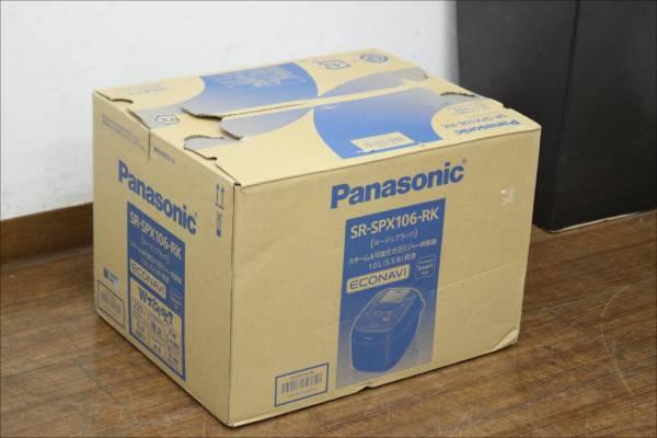 (福岡市早良区)Panasonic パナソニック 5.5合 炊飯器 圧力IH式 SR-SPX106の買取-40500