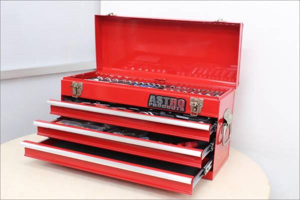 (福岡市早良区) ASTRO/アストロ 工具箱 Toolボックス ツールBOX 工具セットの買取-