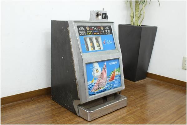 (福岡市中央区)セガ SEGA Windsor Sailor スロットマシン レトロ アンティークの買取-6500