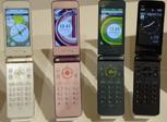 3G携帯電話(ガラケー)