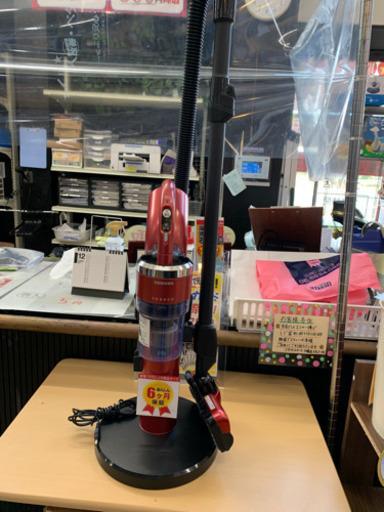 【極美品 2018年製 TOSHIBA トルネオV コードレスサイクロンクリーナー VC-JCL100000(R) 東芝 TORNEO】お買取りしました!の買取-