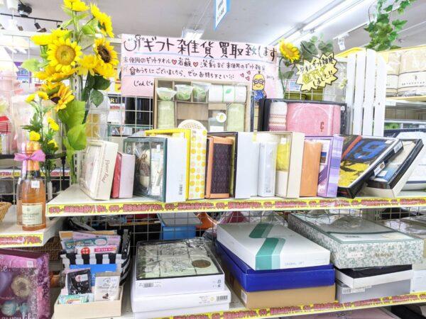 ☆ギフト雑貨・日用品・食料品☆お買い取りしています♪