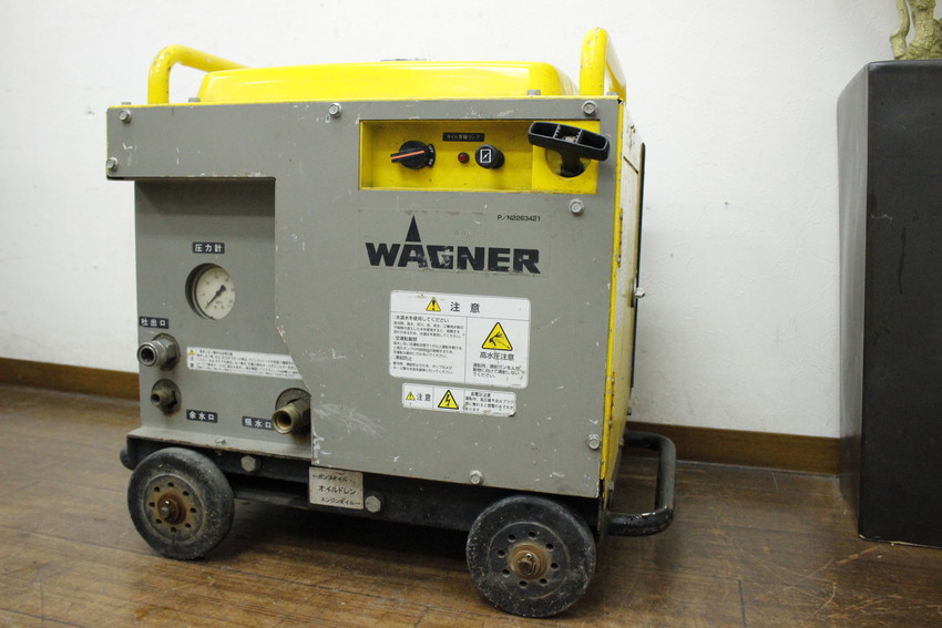 (福岡県大野城市)WAGNER/ワグナー エンジン高圧洗浄機 WZ13-150NSSPⅡ 大型工具 エンジン・業務用なども買取致します!!の買取-