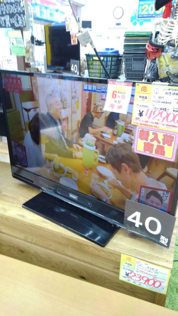 【液晶テレビ】在庫揃っております!