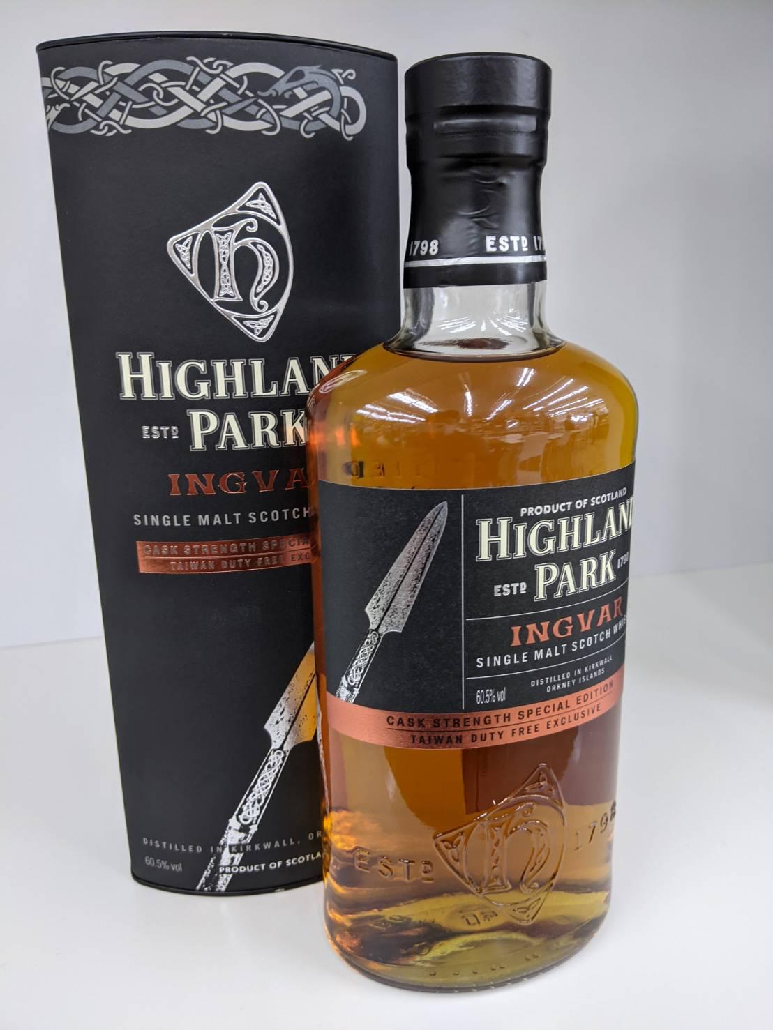 【HIGHLAND PARK INGVER シングルモルト スコッチ ウイスキー ハイランドパーク イングヴァル】をお買い取り致しました☆の買取-
