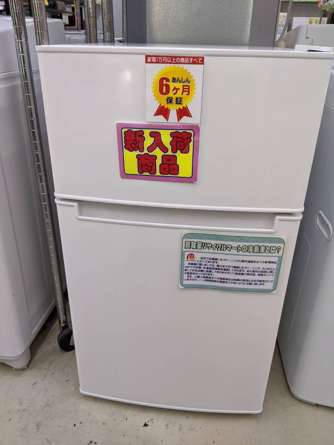 オシャレな冷蔵庫です!!【TAGlabel/タグレーベル 85L冷蔵庫 2019年式 AT-RF85B】を買取致しました。の買取-