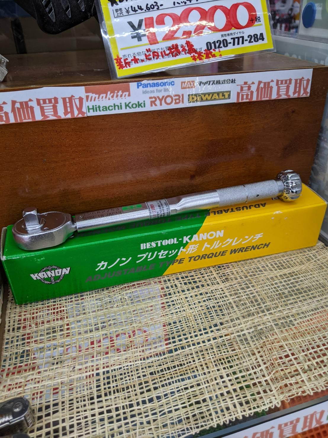【 KANON 中村製作所 プリセット形 トルクレンチ N230QLK カノン】をお買い取り致しました☆の買取-