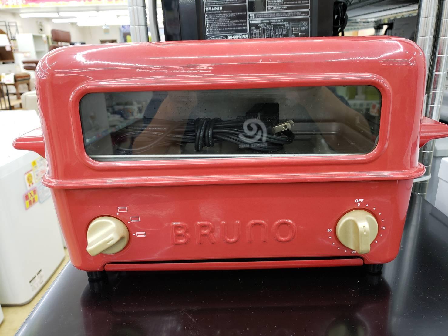 ブルーノ トースターグリル BOE033 買取致しました!!の買取-