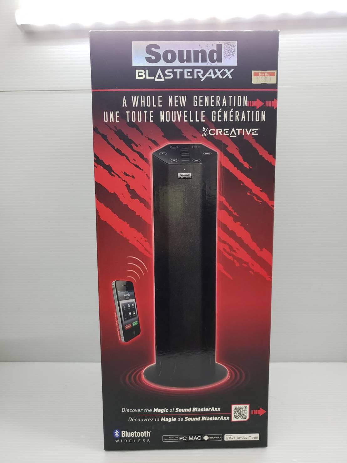 CREATIVE クリエイティブ / bluetooth 対応 ワイヤレススピーカー SBX20 サウンドブラスター 買取致しました!の買取-