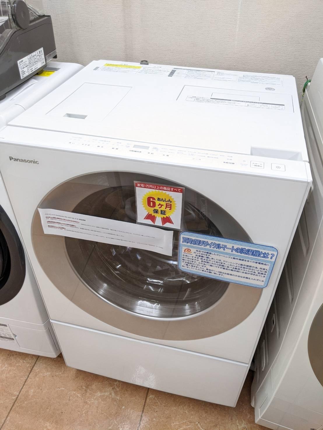 """2017年製 Panasonic 7/3kg ドラム式洗濯機 """"cuble"""" NA-VG710L コンパクトドラム 乾燥3kg"""