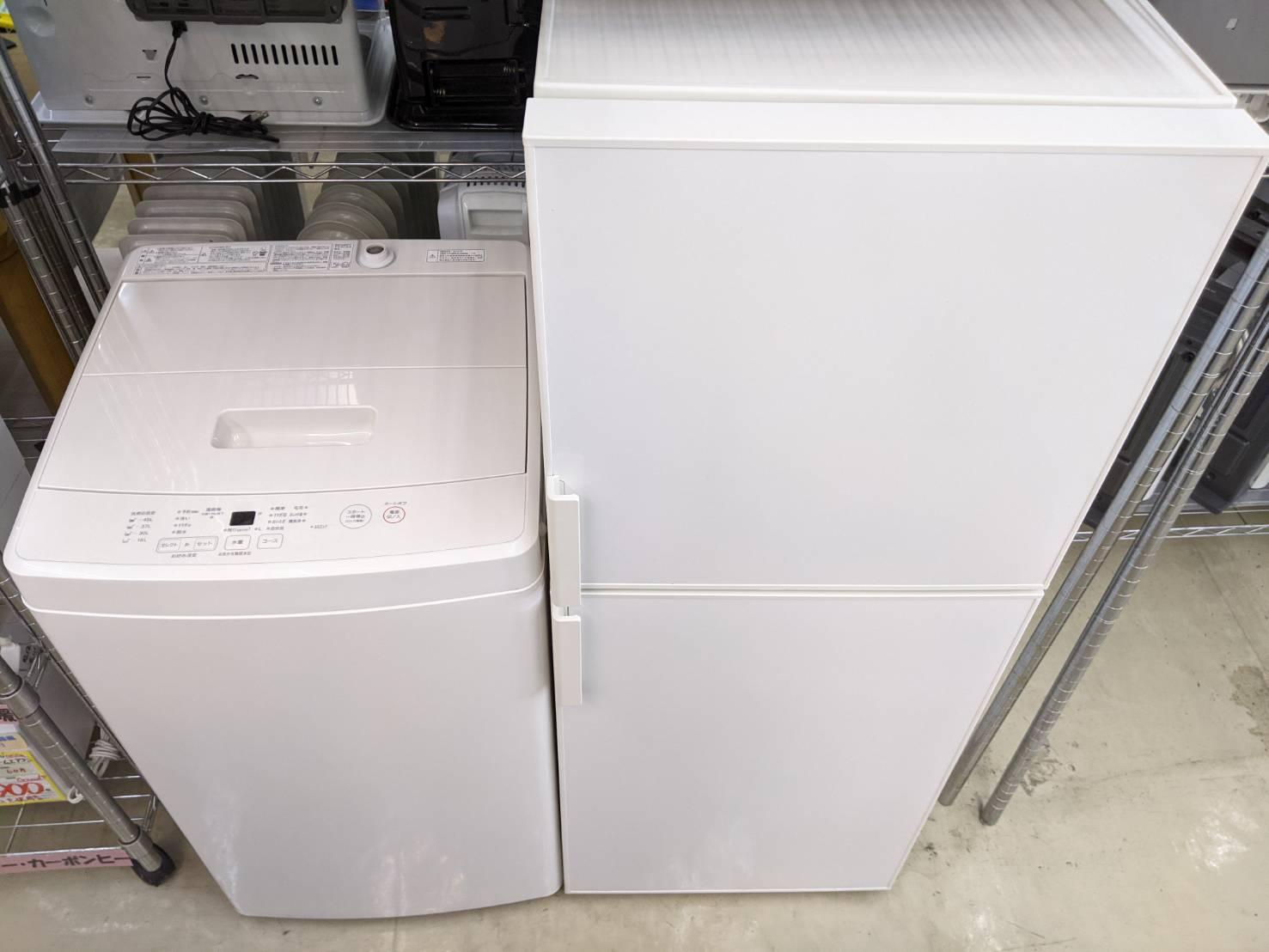 【 無印 良品 Muji 140L 冷蔵庫 AMJ-14D 2019年 良品計画 新生活 家電】をお買取り致しました☆の買取-