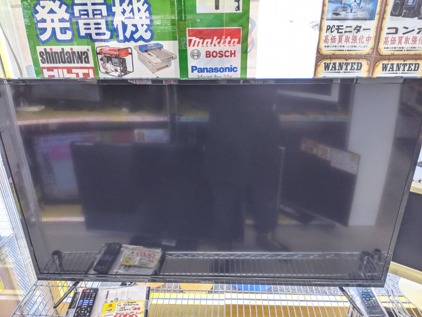 【 ネクシオン nexxion 50型 4K 液晶 テレビ FT-K5020B 50インチ TV 2018年 】をお買取り致しました☆の買取-
