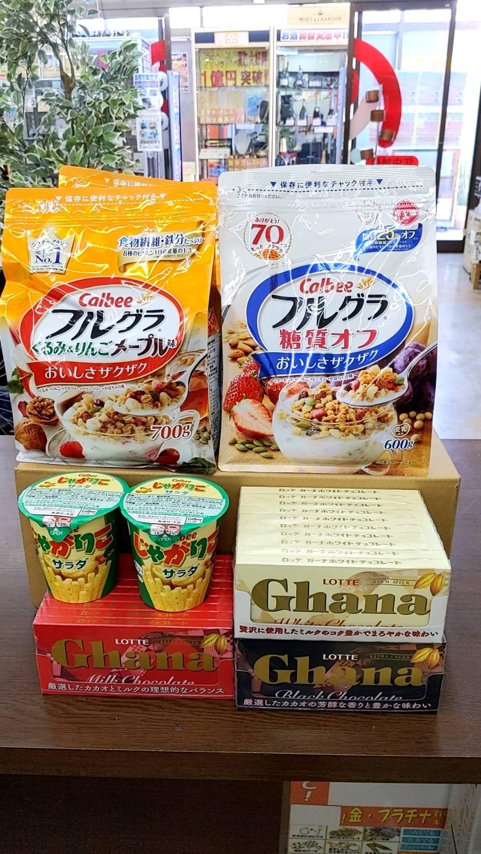 【お菓子大量(じゃがりこ・ガーナチョコ・フルグラ】を買取致しました!の買取-