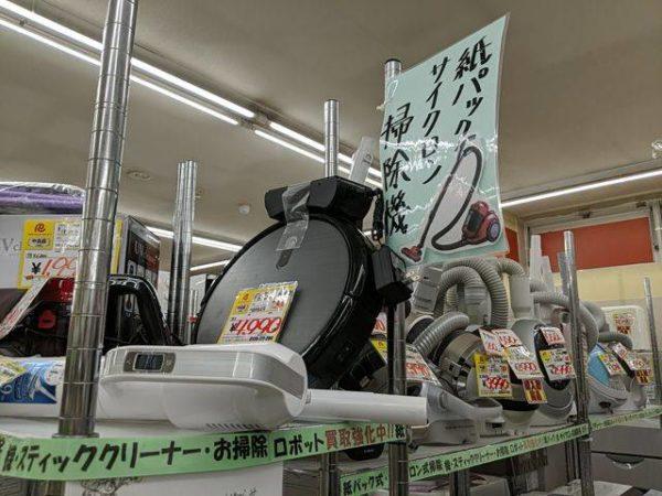 【掃除機】入荷充実のため買取強化中!