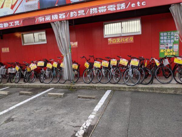 通勤通学に便利!!自転車・バイク取り揃えています!!