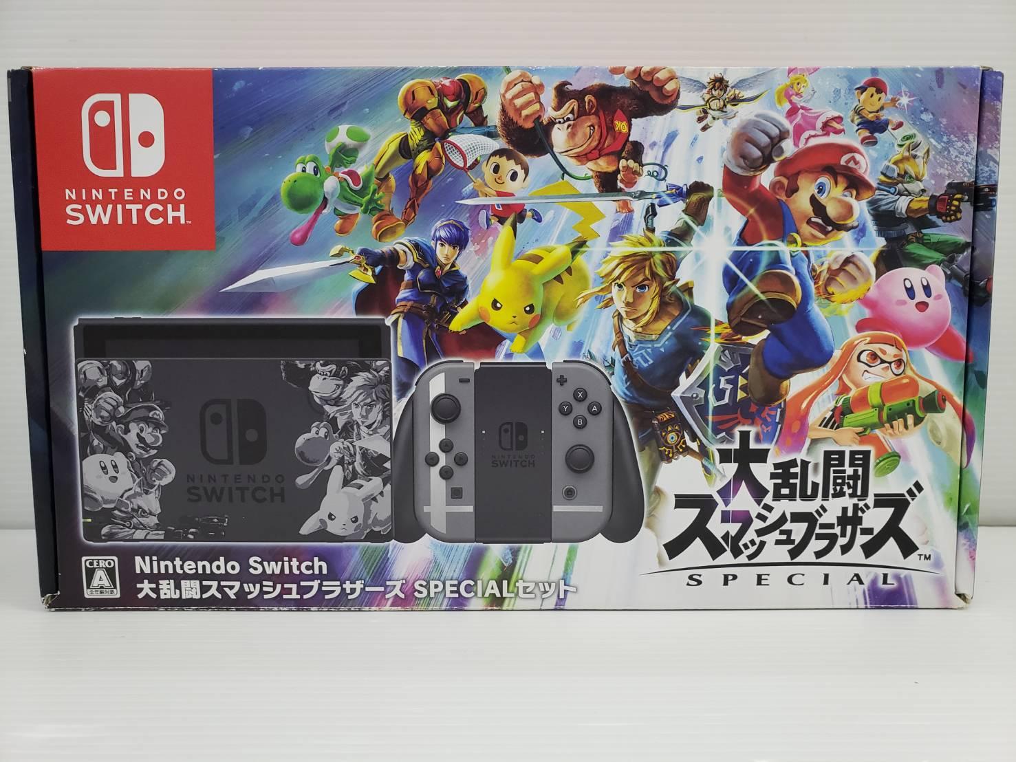 任天堂 / Nintendo SWITCH / スイッチ / 大乱闘スマッシュブラザーズ SPECIALセット 買取致しました!の買取-