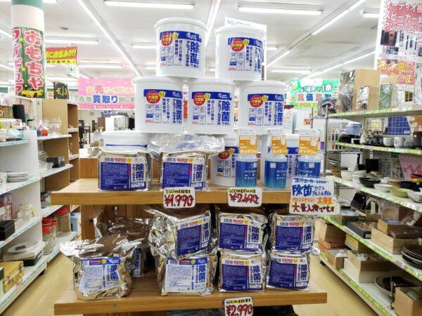 エリエール 除菌 アルコールシート 大量入荷しています。コロナの対策にどうぞ
