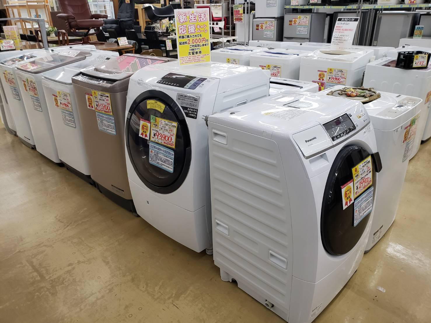 洗濯機お売りください!ドラム式、大型タイプ高価買取中!
