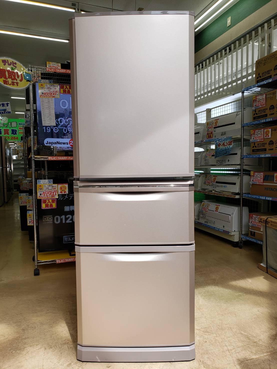 MITSUBISHI / 三菱 335L冷蔵庫 MR-C34X 買取致しました。状態が良ければ古くても買取可能!の買取-