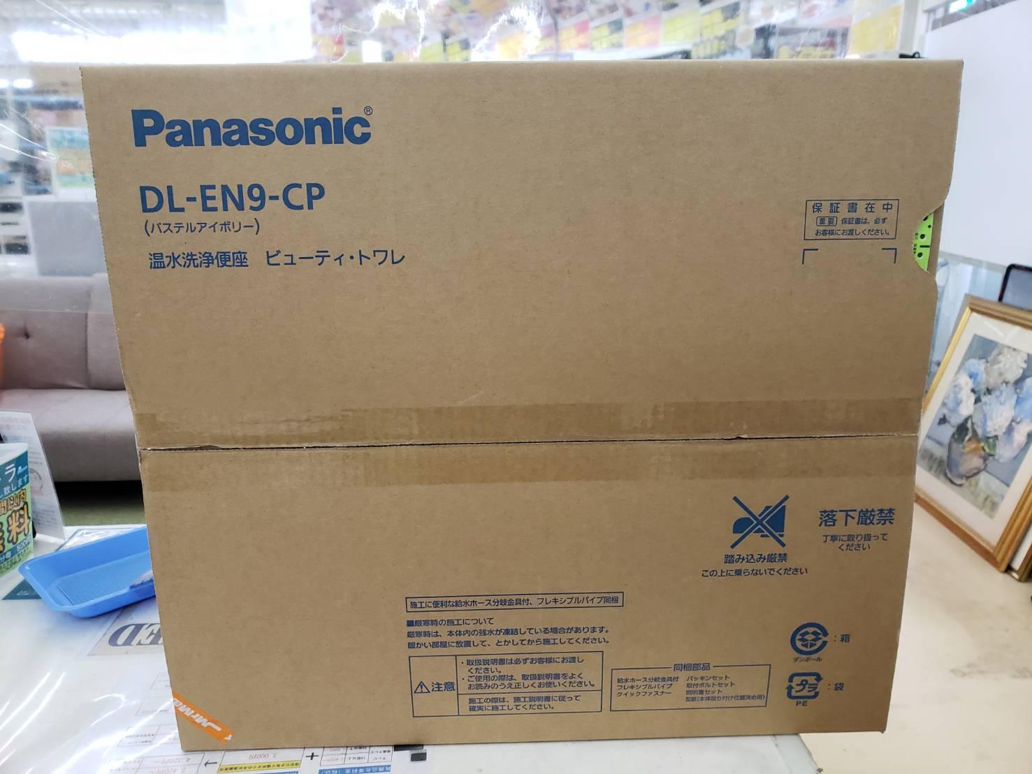 panasonic / パナソニック / 温水洗浄便座 / ビューティートワレ / DL-EN9-CP / 未使用品 買取致しました。の買取-