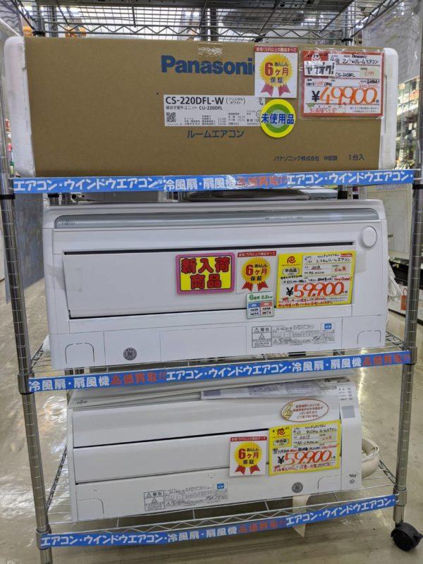 熱中症対策にリサイクルマート糸島店の夏物家電はいかがでしょうか?