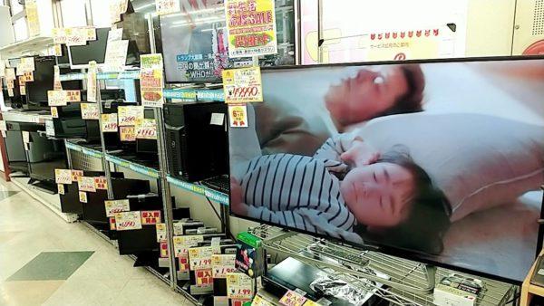 【大型・セカンド 液晶テレビ大量入荷!!】