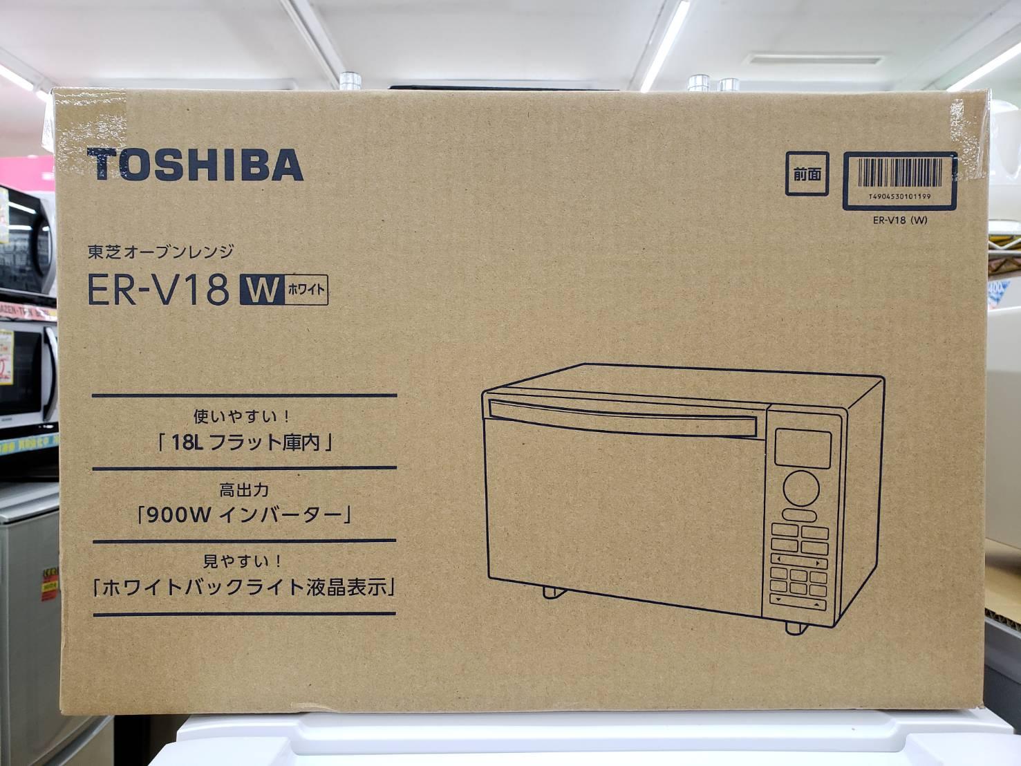 TOSHIBA / 東芝 / 新品未開封 オーブンレンジ ER-V18 買取致しました。 の買取-