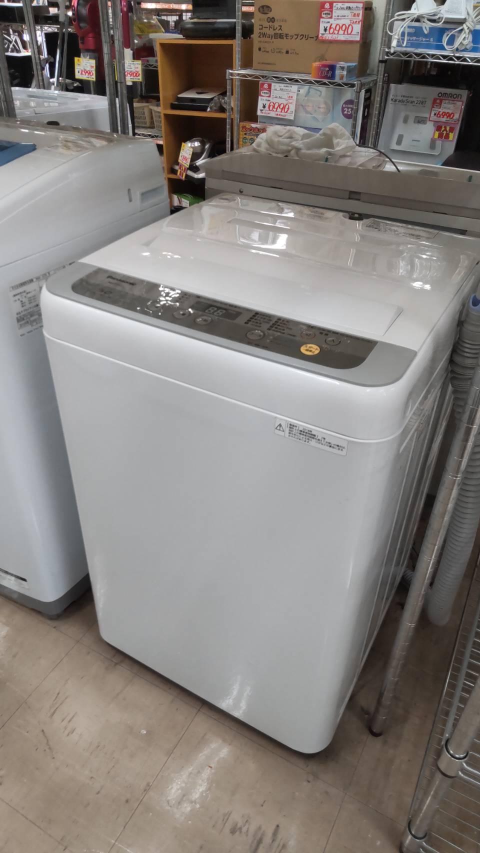 【2018年製 Panasonic パナソニック 5.0kg 洗濯機 NA-F50B11 槽を清潔に保つ「3つの槽洗浄機能」付】を買取させて頂きました!の買取-