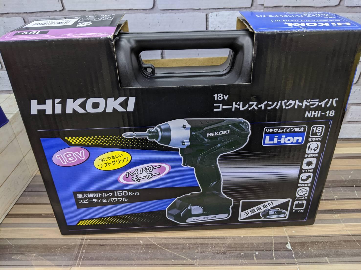 【HiKOKI コードレスインパクトドライバー NHI-18 18V】を買取致しました。の買取-