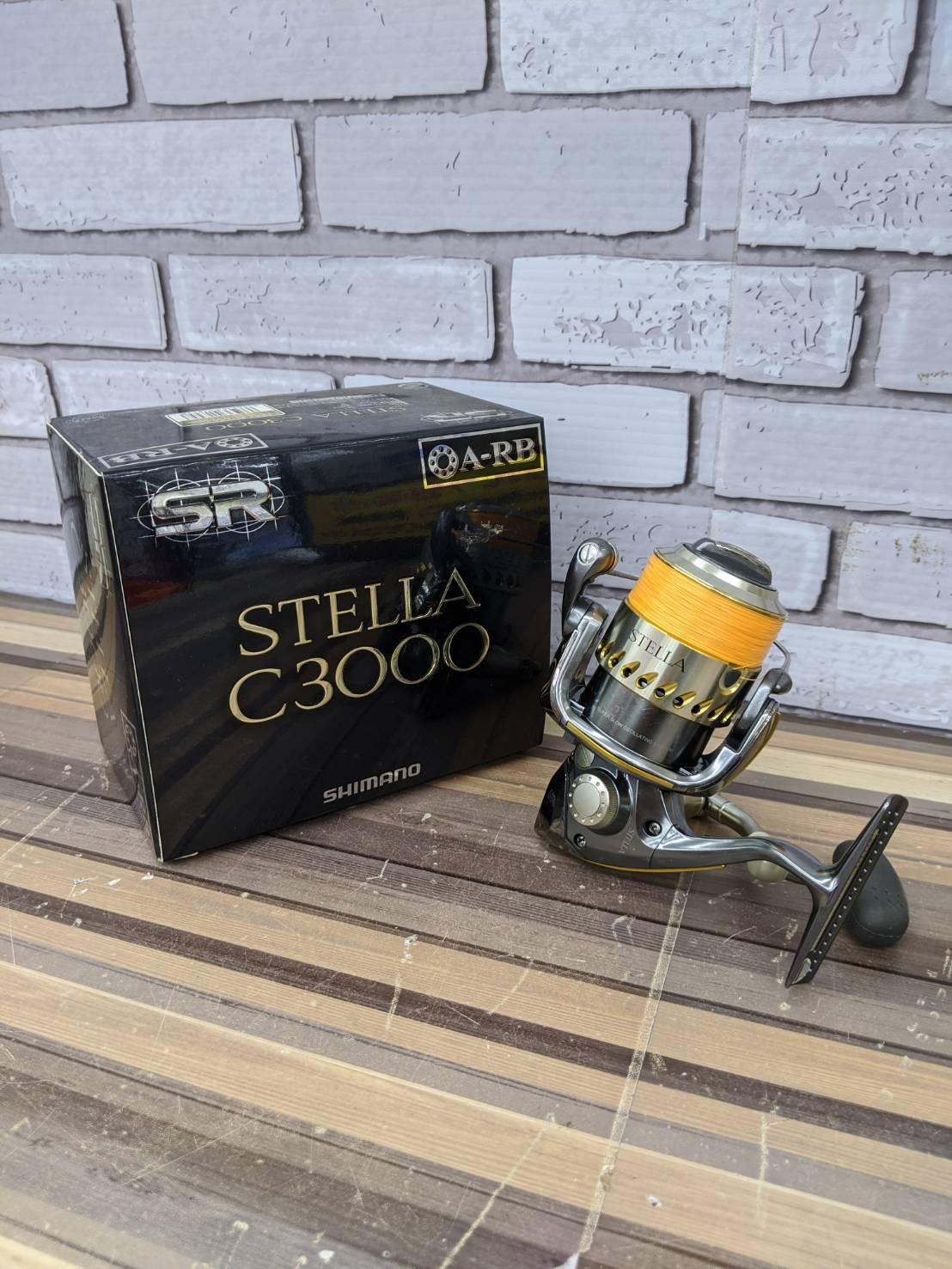 【SHIMANO シマノ STELLA C3000 スピニングリール】を買取致しました。の買取-