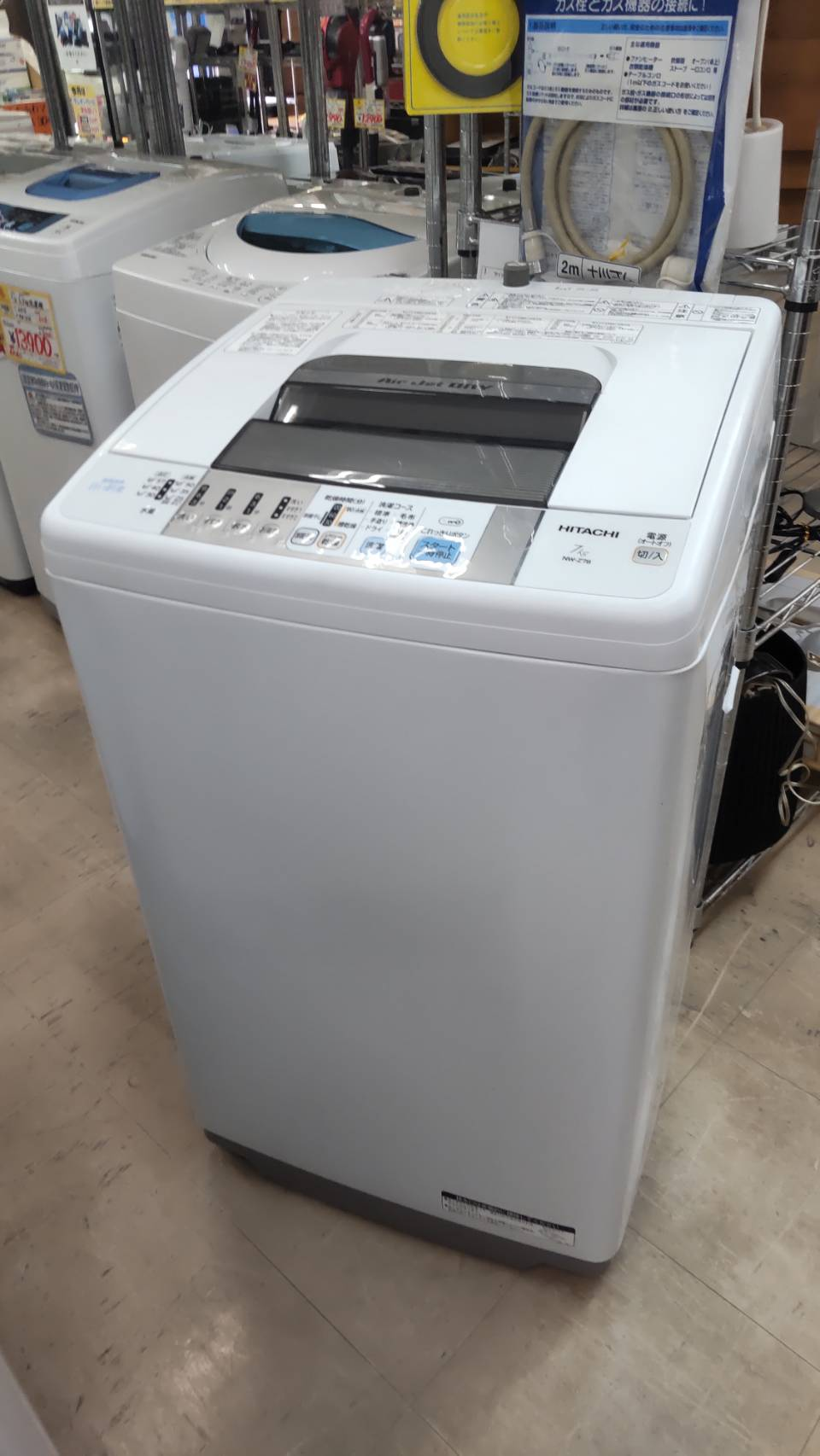 【HITACHI 日立 7.0kg 洗濯機 2015年 NW-Z78 白い約束 シャワー浸透洗浄 エアジェット乾燥♪】を買取させて頂きました!の買取-