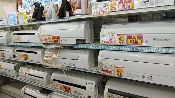 【エアコン大量販売!! 高価買取実施中♪】