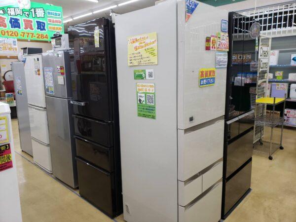 ファミリー冷蔵庫高価買取中!