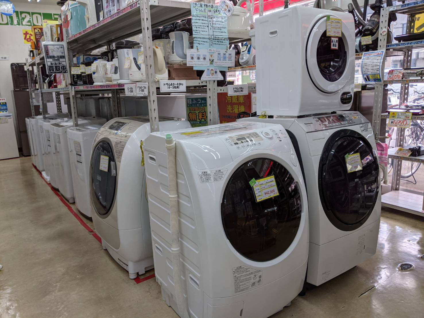 【冷蔵庫・洗濯機】強化買取中です!!